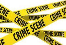 Housebreaking: ATM inside supermarket cut open, suspects sought, PE