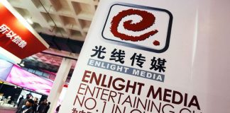 Enlight Media: Net Profit in Q3 Stood at¥1 billion, a Year-on-Year Increase of 463%