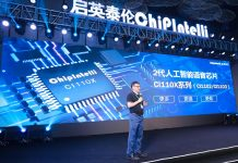 China's AI Voice Recognition Chip Company Chipintelli Raised Tens of Millions of Yuan Made by Oriental Fortune Capital