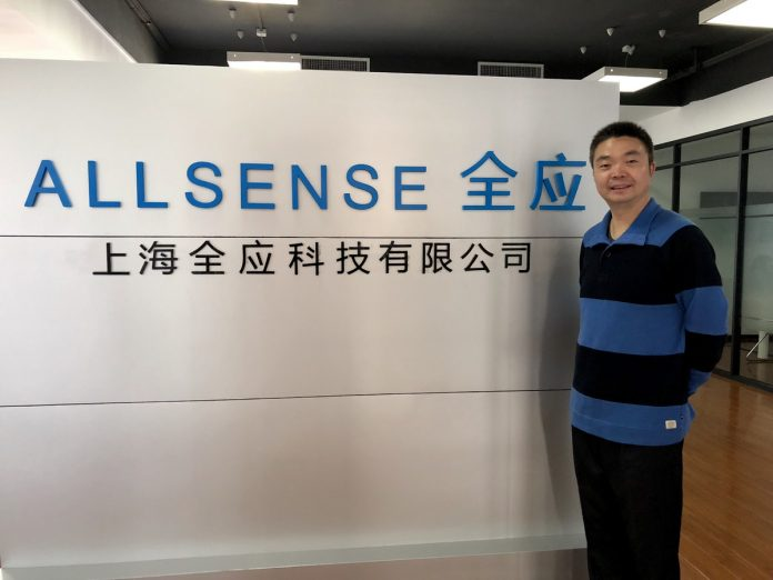 China's Industrial Internet Solution Provider AllSense Raised Tens of Millions of Yuan in a Series A Round Funding Led by HillHouse Capital