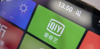 iQIYI Announces Third quarter 2019 Financial Results