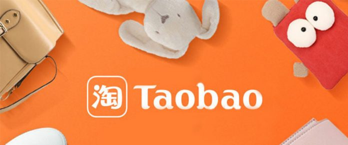 Trustdata: DAU of Taobao App Witnessed a Net Growth of 96.39 Million on November 11st , Standing at 476 Million