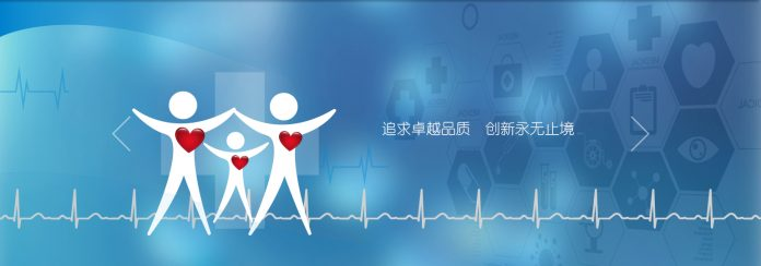 China's Medical Equipment Developer Peijia Medical Raised $100 Million in a Series C Round Funding