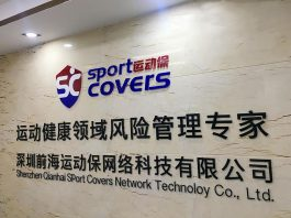 China's Sport Insurance and Marketing Service Provider Sports Covers Raised ¥50 Million in a Series A Round Funding