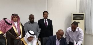 Saudi Fund for Development in Collaboration on Social Infrastructure Projects in Djibouti