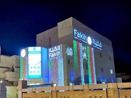 Fakih IVF Oman celebrates 49th Oman National Day
