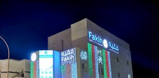 Fakih IVF Oman celebrates 49th Oman National Day
