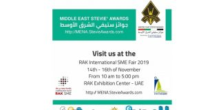 Middle East Stevie Awards attends International SME fair in UAE