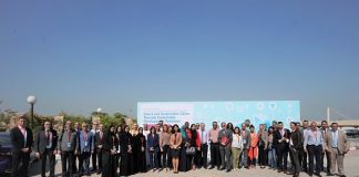 AURAK Holds Smart and Sustainable Cities Conference