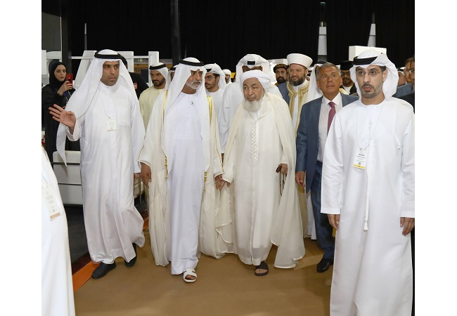 Nahyan bin Mubarak Inaugurates World Tolerance Summit in Dubai