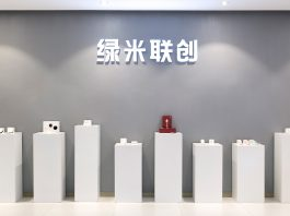 Shenzhen Based IoT Home Appliance Company Lvmi Raised $100 Million in a Series B2 Round Funding Led by Grand Flight Capital