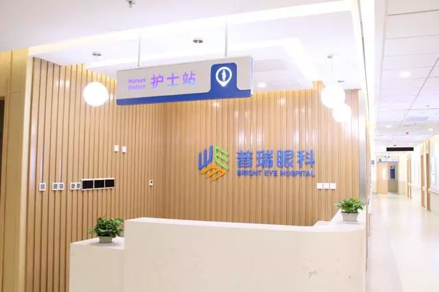 China's Ophthalmic Medical Clinic Puri Eye Hospital Raised Nearly ¥200 Million in a Strategic Investment by China Life Equity Investment