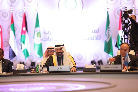 Riyadh Set to Become the Arab World's First Digital Capital in 2020