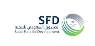 Saudi Fund for Development and Regional Partners Join Government of Burkina Faso to Inaugurate New Life Changing Dam