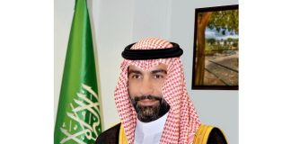 Royal Decree appoints Fahd Al-Rasheed President of the Royal Commission for Riyadh City
