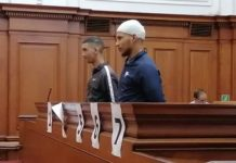 Murder: 'Hard Living gang' members handed hefty sentences, CT. Photo: SAPS