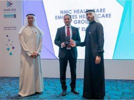 Al Zahra Hospital Sharjah bags three awards at MOHAP Innovation Awards