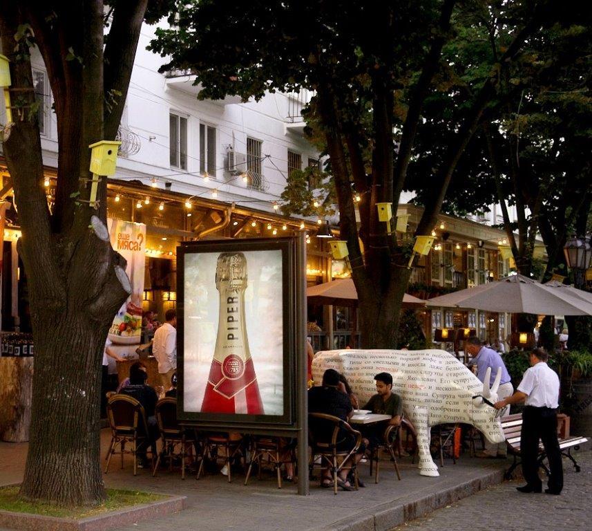 Piper in Cafe.jpg