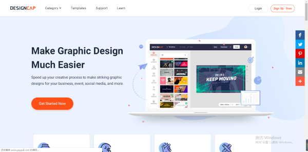 DesignCap - Online Graphic Design very complete and with free components!