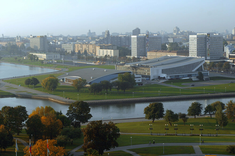 View of Minsk. (File)