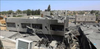 Turkish Fingerprints. Who is behind Explosion in Libya's Yarmuk?